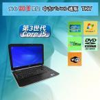 ショッピング中古 中古 ノートパソコン 中古パソコン テンキー付き DELL  E5530 Celeron/2GB/320GB/無線/DVDマルチ/Windows7