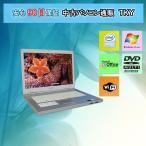 中古 ノートパソコン  中古パソコン SONY VAIO VGN-N51HB CeleronM/1GB/100GB/DVDマルチ/無線/WindowsVitsa