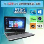 ショッピング中古 中古パソコン・タッチパネル搭載・Webカメラ付き・第3世帯 Core i3 中古ノートパソコン FUJITSU LIFEBOOK T732/F 4GB/SSD 128GB/無線/Windows 10