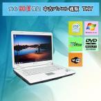 中古 パソコン 中古ノートパソコン TOSHIBA  TX/66A CeleronM/1GB/100GB/DVDマルチ/無線/WindowsVista