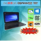 ショッピング中古 中古 ノートパソコン 中古パソコン テンキー付き DELL  E5530 Celeron/4GB/320GB/無線/DVDマルチ/Windows10