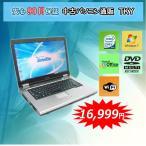 中古 ノートパソコン  中古パソコン TOSHIBA L21 Core2 Duo /2GB/160GB/マルチ/Windows7