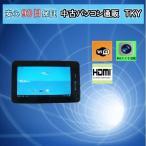 【激安タブレット PC】【7インチ液晶】中古タブレットパソコン タブレット PC MOMO9 Android 4.0 CPU 1.5GHzメモリ512MB/Flash8MB/無線
