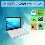 中古パソコン 中古ノートパソコン Webカメラ SONY VAIO VGN-FE90S Gentrino Duo/1GB/80GB/マルチ/WindowsXP