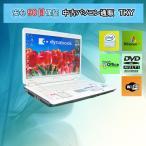 中古 ノートパソコン  中古パソコン TOSHIBA  AX/740LS CeleronM/1GB/80GB/DVDマルチ/無線/WindowsXP