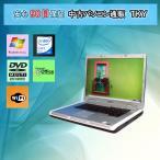 ショッピング中古 中古パソコン 中古ノートパソコン DELL  9400 Intel CoreDuo/1GB/120GB/DVDマルチ/無線/WindowsVista