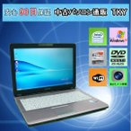 Webカメラ付き 中古 ノートパソコン  中古パソコン SONY VAIO VGN-FJ22B CeleronM/2GB/120GB/マルチ/無線/WinXP