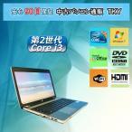 ショッピング中古 中古 ノートパソコン  中古パソコン HP Pavilion dv5000 CoreDuo/2GB/80GB/マルチ/Win7/OFFICE