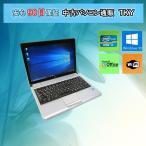 ショッピング中古 中古 ノートパソコン  中古パソコン NEC  VC-A Core i7/3GB/160GB/無線/Win10