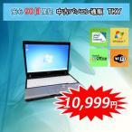 ショッピング中古 中古パソコン 中古ノートパソコン 訳ありFUJITSU FMV-P772/F Intel Celeron /2GB/250GB/無線/Windows7