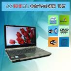 中古 ノートパソコン  中古パソコン SONY VGN-TX91S  Pentium M/1.5GB/ 60GB/DVDコンボ/無線/WindowsXP