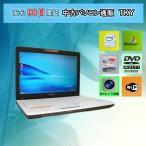中古 ノートパソコン  中古パソコン SONY VAIO VGN-FJ12B CeleronM/1GB/60GB/マルチ/無線/WinXP
