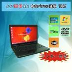 中古 ノートパソコン  中古パソコン テンキー付き TOSHIBA L45/Core i5 /4GB/160GB/DVDマルチ/無線/Windows7
