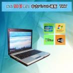 ショッピング中古 中古 ノートパソコン  中古パソコン 第2世帯 Core i7 NEC  VB-D/4GB/250GB/無線/Windows7