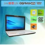 中古 パソコン 中古ノートパソコン 訳あり SONY VAIO VGN-FJ12B CeleronM/1GB/60GB/DVDマルチ/無線/WindowsXP