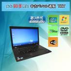 ショッピング中古 中古 パソコン 中古ノートパソコン 第3世代 Core i5搭載 IBM/lenovo  L530/4GB/320GB/無線/DVDマルチ/Windows7