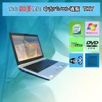 中古 ノートパソコン  中古パソコン SONY SZ83S Core2 Duo/1GB/ 60GB/無線/DVDコンボ/WindowsVista