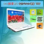 中古 ノートパソコン  中古パソコン TOSHIBA  TX/760LS CeleronM360/1GB/100GB(DtoD)/マルチ/無線/WinXP