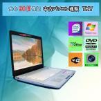 中古 ノートパソコン  中古パソコン SONY VAIO VGN-FE53B Core2Duo/1GB/100GB/無線/マルチ/WindowsVista
