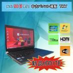 中古 ノートパソコン  中古パソコン 新品HDD1TB搭載 第2世代 Core i5 TOSHIBA  R731/B /4GB/1000GB/無線/Windows7