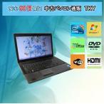 ショッピング中古 中古パソコン 中古ノートパソコン テンキー付き Core i3搭載  EPSON  NJ3350/2GB/160GB/DVDドライブ/無線/Windows7