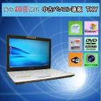 中古 ノートパソコン  中古パソコン SONY VAIO VGN-FJ11B CeleronM/1GB/60GB/マルチ/無線/WindowsXP