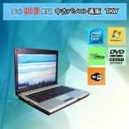ショッピング中古 中古パソコン 中古ノートパソコン 第2世帯 Core i7 NEC VersaPro VB-D/4GB/250GB/無線/マルチ/Windows7