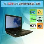ショッピング中古 中古 ノートパソコン  中古パソコン NEC VX-B Corei5/4GB/160GB/無線/DVDマルチ/Windows7