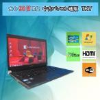 中古 ノートパソコン  中古パソコン 第2世代 Core i5搭載 TOSHIBA  R731/B/ 4GB/ 250GB/無線/Windows7