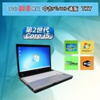 中古 ノートパソコン  中古パソコン SSD搭載 第2世代 Core i5搭載 訳あり FUJITSU FMV-P771/D Core i5/4GB/無線内蔵/SSD 128GB(DtoD)/Windows7