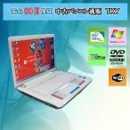 中古 ノートパソコン  中古パソコン TOSHIBA  AX/52G Celeron/2GB/80GB/マルチ/無線/WindowsVista