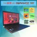 中古 ノートパソコン  中古パソコン TOSHIBA  R731/D Intel(R) Core i5/4GB/無線/250GB/DVDマルチ/Windows7