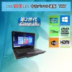 MAR Windows10 Home Premium 64ビットをお選びいただけます