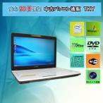 Webカメラ搭載 中古 ノートパソコン  中古パソコン SONY VAIO VGN-FJ10B CeleronM/1GB/60GB(DtoD)/コンボ/無線/WinXP