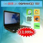 中古 パソコン 中古ノートパソコン NEC  VA-A Core2Duo/2GB/160GB/無線/DVDマルチ/Windows7