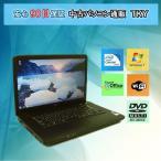 ショッピング中古 中古 ノートパソコン  中古パソコン NEC VA-C  Celeron 925 4GBメモリ HDD 250GB 無線 DVDマルチ Windows7