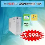 EPSON Endeavor AY301 Celeron/2GB/160GB/Win7Home Premium 32ビット
