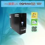 eMachines EL1850-H22C/T Pentium Dual-Core E5400 2.7GHz/PC3-10600 2GB/320GB/マルチ/Win7Home Premium 32ビット