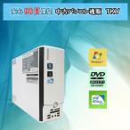 eMachines EL1832-E13 Pentium Dual-Core E5400 2.7GHz/PC3-10600 2GB/320GB/マルチ/Win7Home Premium 32ビット