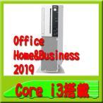 デスクトップパソコン (NEC)PC-MRL36LZ7AAS4 Mate タイプML※送料880円〜※新品