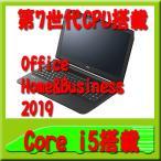 ノートパソコン NEC PC-VRT25FB7S4R4 VersaPro タイプVF 送料無料〜沖縄県は¥2640(沖縄県 離島地域 代引不可) 新品