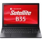 即出荷可能!(東芝)PB35RFAD4R7HD81 dynabook Satellite B35/R:Core i3-5005U/15.6/4G/500G/SMulti/WIFI+BT/7ProDG/OfficePSL