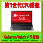 OS Windows10 Pro 64Bit  CPU インテル Celeron プロセッサー 38...