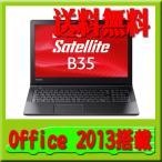 あすつく!新品(TOSHIBA)PB35READ4R5HD81 dynabook Satellite B35/R:Core i5-5200U/15.6/4G/500G/SMulti/7ProDG/OfficePSL