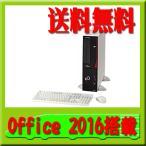 あすつく!新品(FUJITSU)FMVD19018P ESPRIMO D552/NX※配送は大型商品となります※