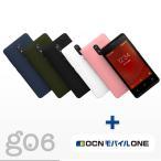 【未使用品】goo スマートフォン go06 OCNモバイルONEセット (背面カバー色:ブラック)