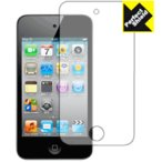 iPod touch 第4世代 防気泡・防指紋!反射低減保護フィルム Perfect Shield
