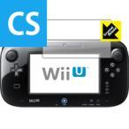 Wii U GamePad 防気泡・フッ素防汚コート!光沢保護フィルム Crystal Shield
