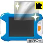 ポケットチャレンジ 4年生用 液晶保護フィルム Mirror Shield