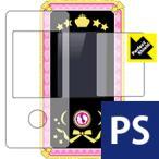 アイカツ!モバイル用 (画面用/ふち用 2枚組) 3セット 防気泡・防指紋!反射低減保護フィルム Perfect Shield